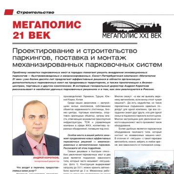 biz-stol-2019-03-19-(1)-1