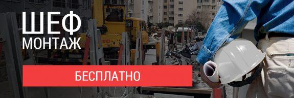 Бесплатный шефмонтаж парковочного оборудования