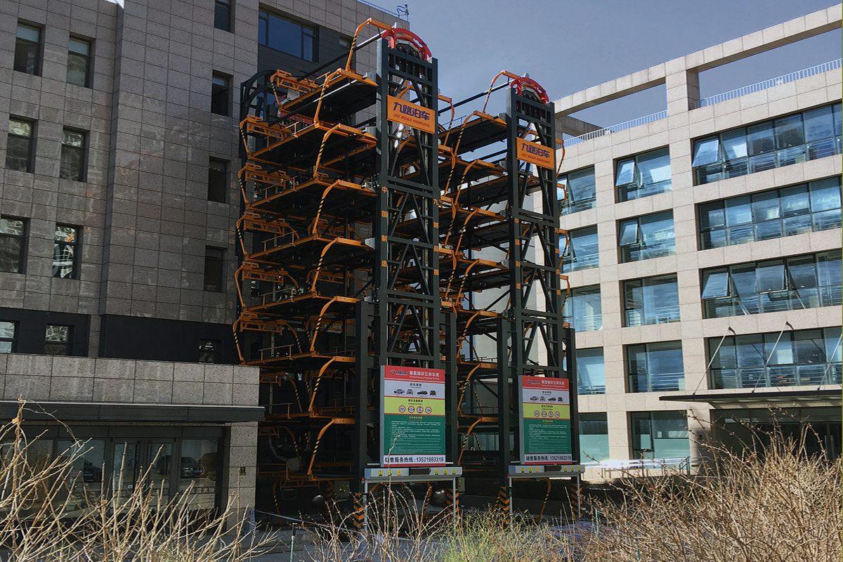 Китайские вертикальные роторные парковки