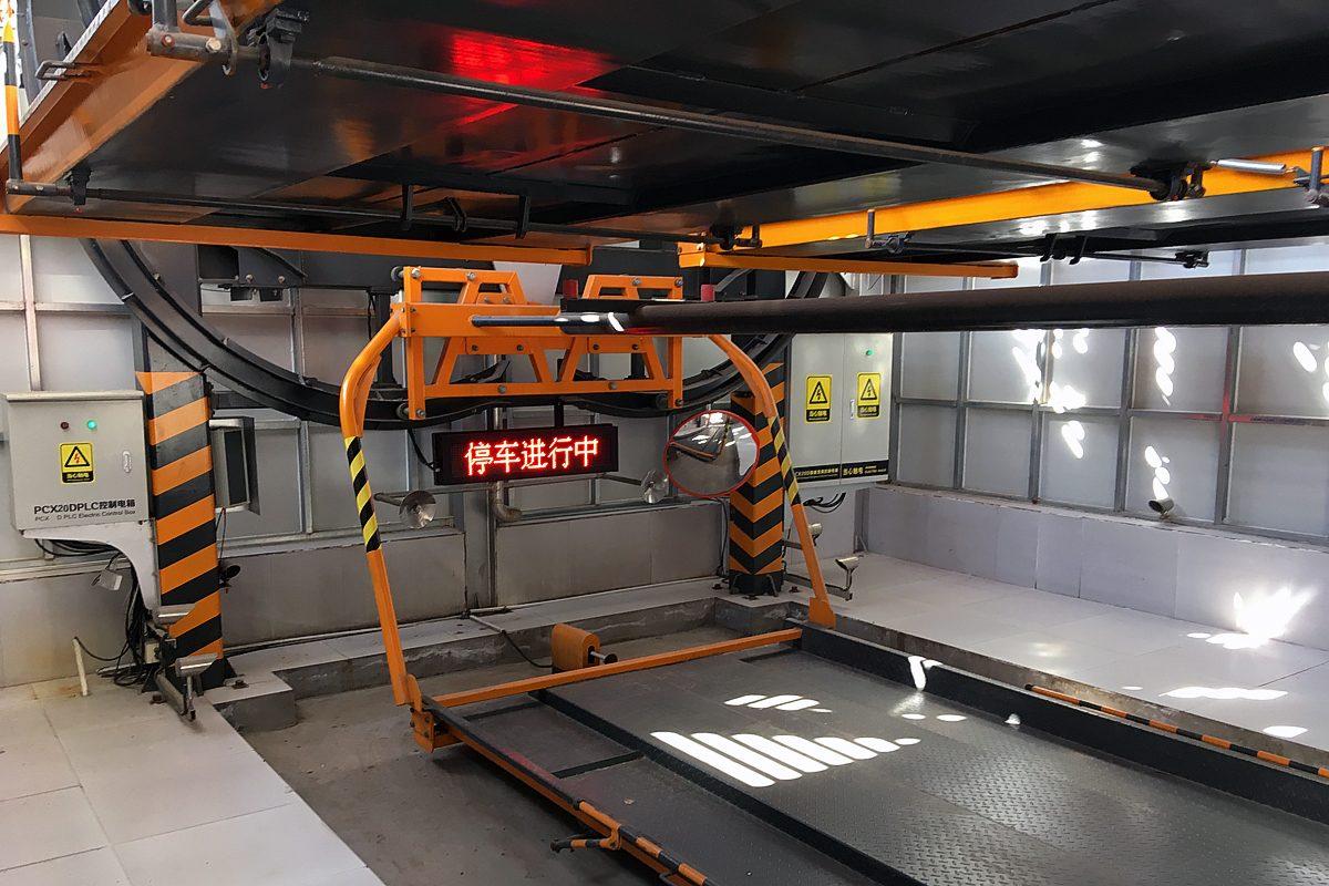 Платформа китайской роторной карусельной парковки