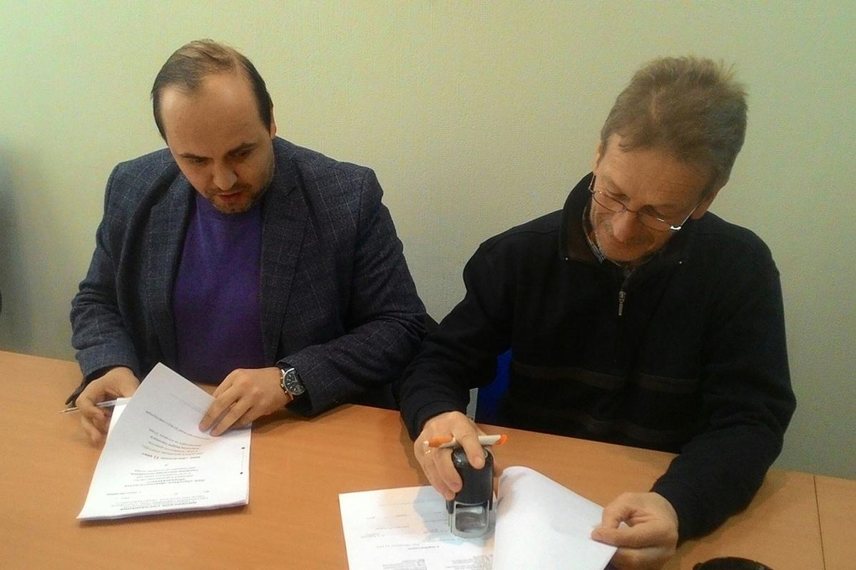 Паркинги Мегаполиса и Nussbaum подписывают договор