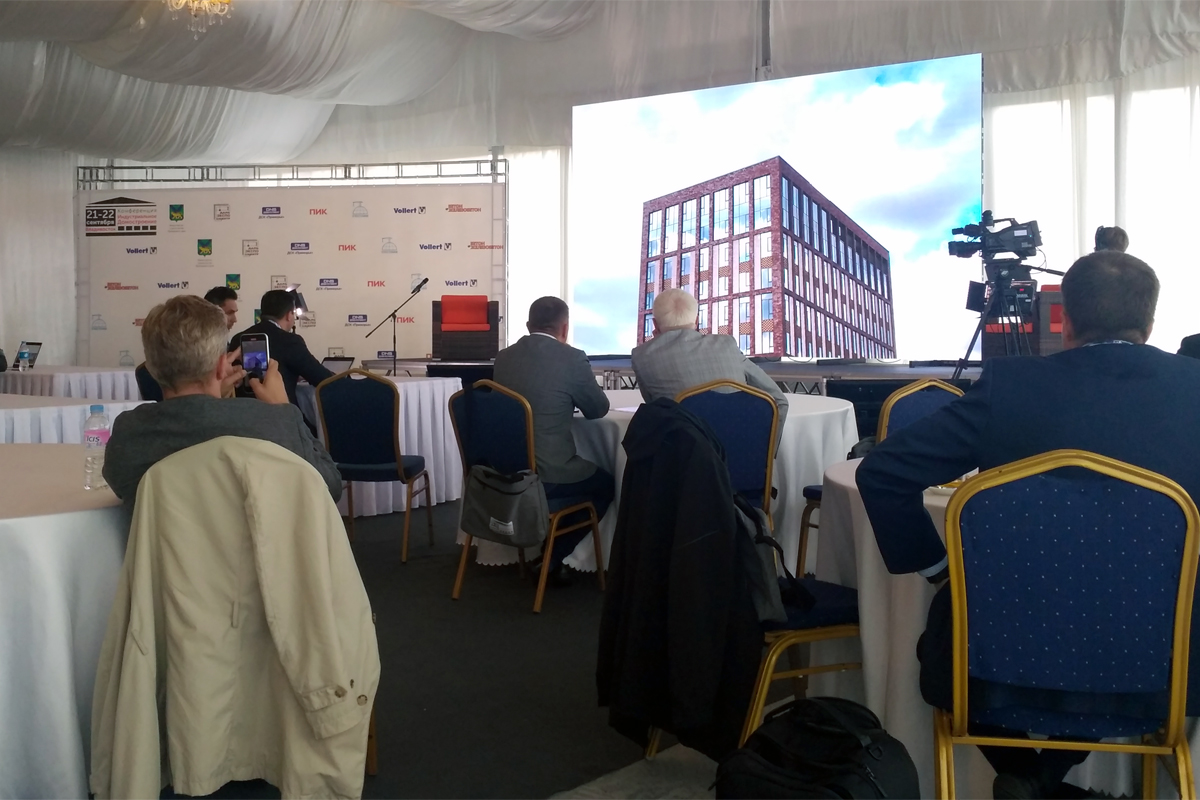 Международная строительная выставка в Приморском крае