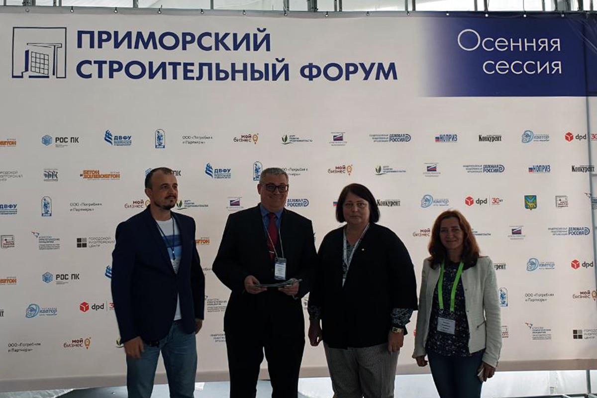Участники Приморского строительного форума
